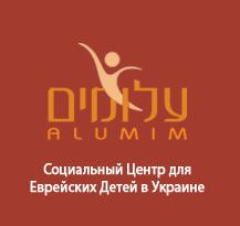 alumim.com